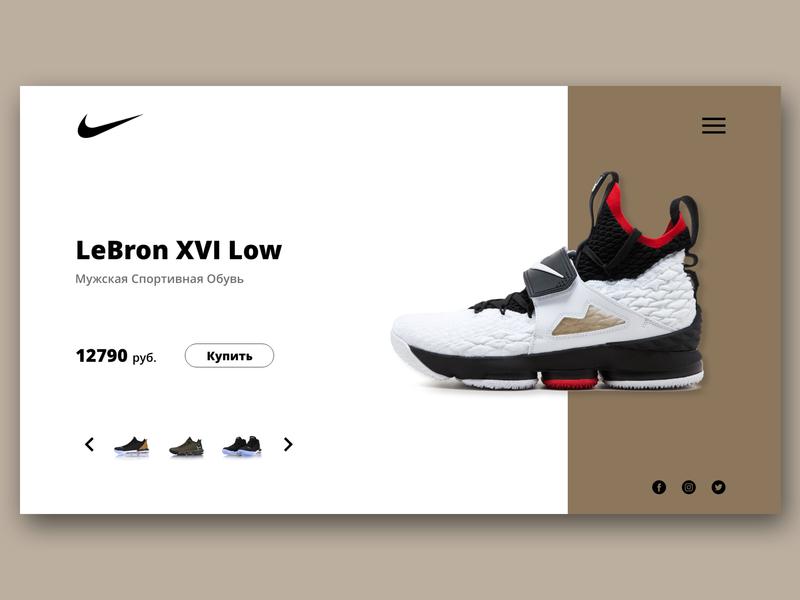 Nike LeBron XVI Low webapp design app lebron nike website web ux branding ui design