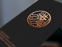 Copper & Metallic Foil Logo MockUp PSD