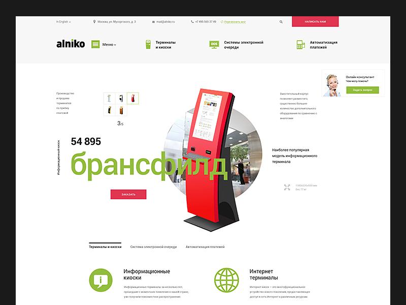 Alniko                          business corporate