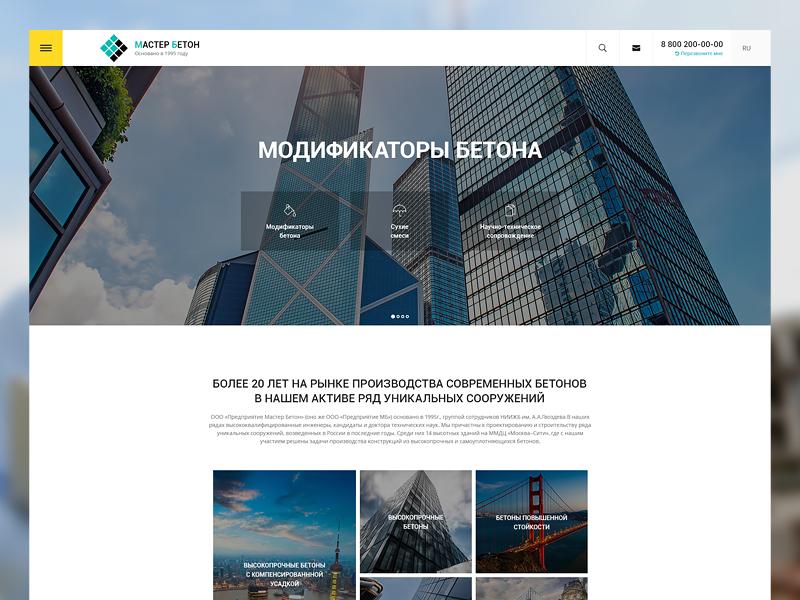 Corporate website business corporate