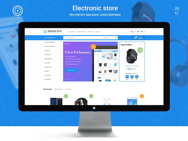 Electronic store ux ui shop ecommerce