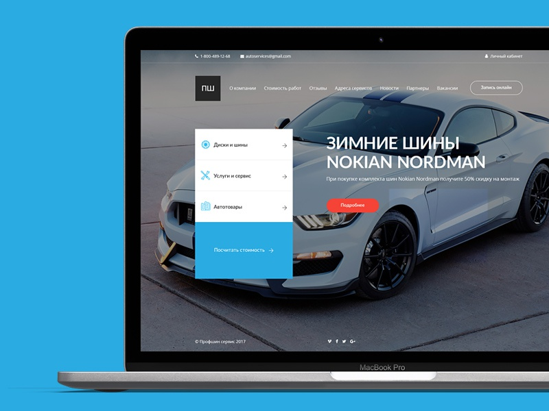 Car services ux ui creative corporate