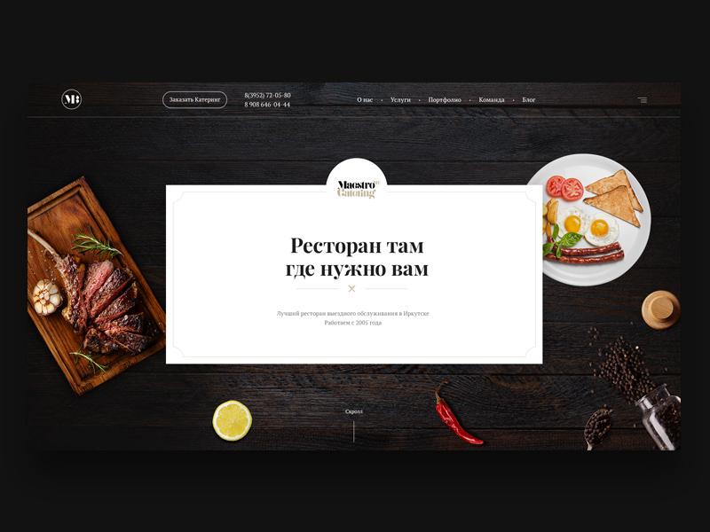 Catering Website illustration business ux ui creative
