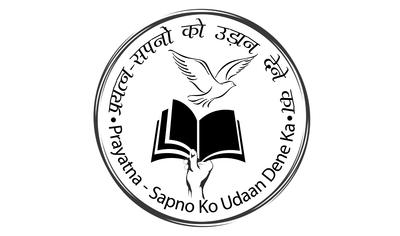 Logo: Prayatna - Sapno ko Udaan dene ka