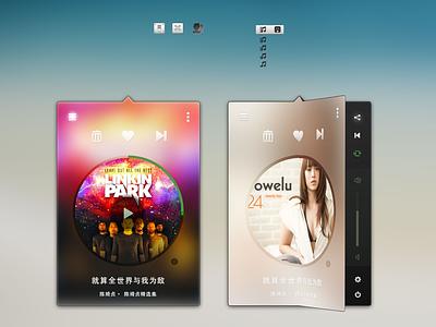 QingFM  for Mac player music