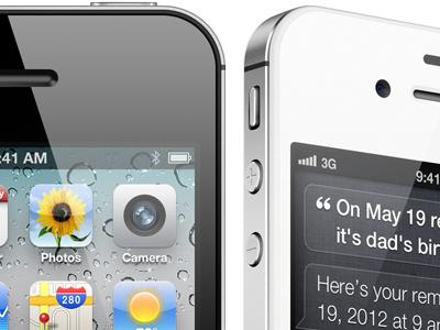 iPhone 4S Template apple iphone design freebie