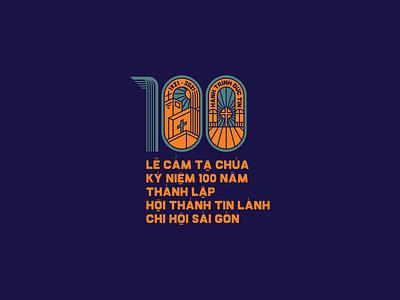 100th Anniversary of Saigon Church 2021 philippians 3:14 logo vietnam 100th anniversary 2021 branding proposal ldk le dang khoa tin lanh running track cross 100 years 100th anniversary church saigon bible cma christian