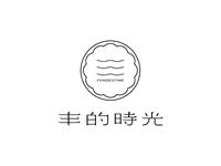丰的時光 FONDESTIME - Branding design_ Option1