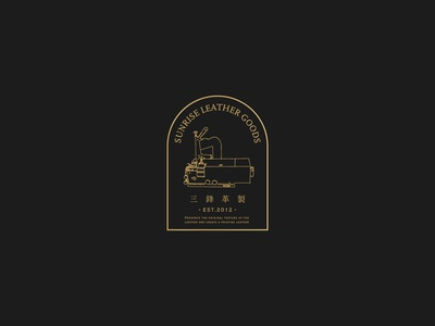 Sunrise leather goods - Branding