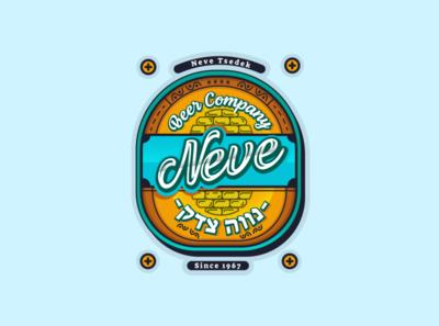 Neve's beer company logo