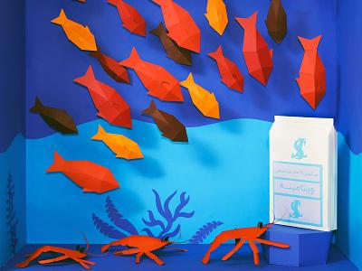Low Poly Aquarium lowpolyart illustration paper cut paper craft low-poly craft paper low poly lowpoly paper art