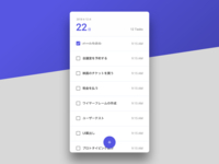 Daily UI 042 Todo list