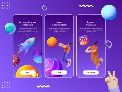 Onboarding Space Mobile UI icon web rocketship rocket galactic planets spaceman 3d galaxy spase ux app vector illustration design