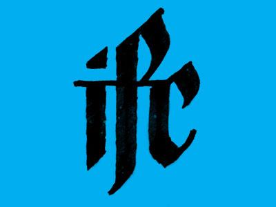 ifc logo 2014 logo black letter calligraphy monogram