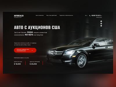 Auto Home Page Concept red black promo mercedes usa auction speed auto car web design ui homepage landing uiux website