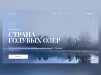 Altai Home Page Concept