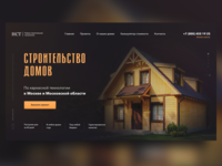 House Building Page Concept