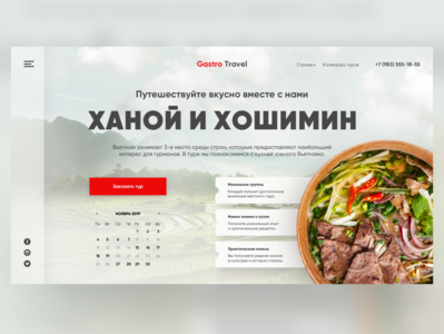 Gastro Travel Home Page Concept