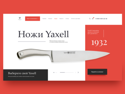 Yaxell Knifes | Online Store
