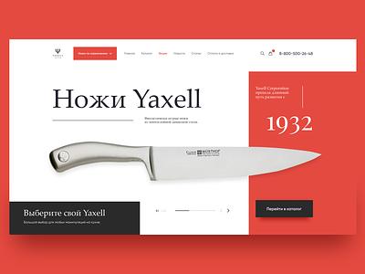 Yaxell Knifes | Online Store web design website japan promo behance online store knife shop e-commerce minimal uiux webdesign homepage landing