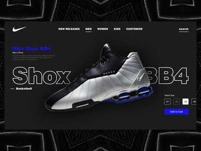Nike - Product Page