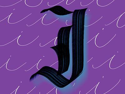 i/ 36DaysOfType lettering calligraphy art 36daysoftype 36days-i