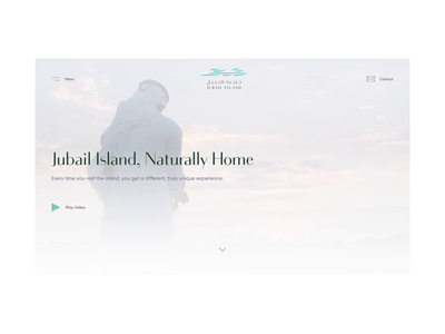 Home - Jubail Island island real estate flat serenity branding user interface user experience minimal web ux ui