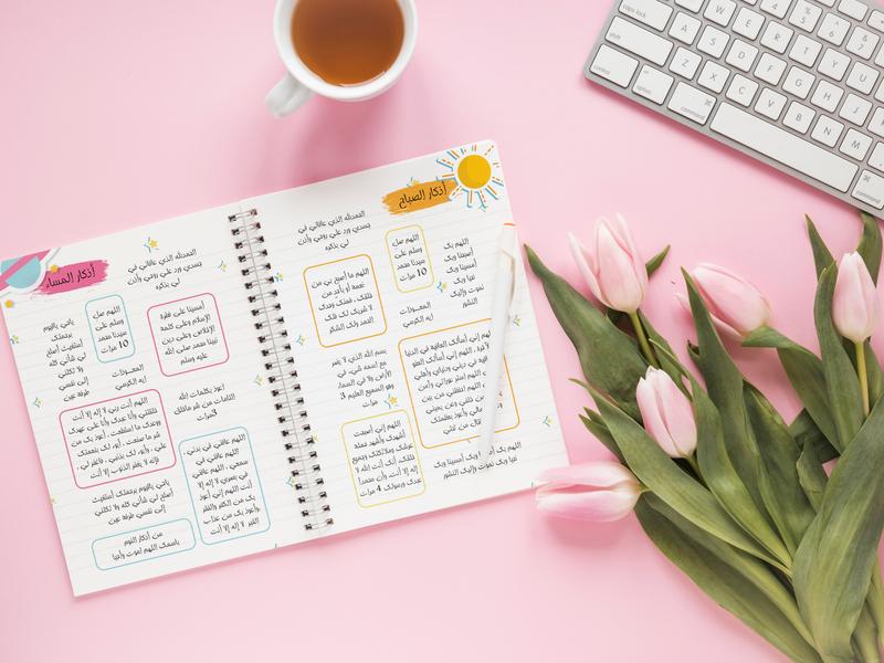 اجندة مهام ويوميات | Calendar of tasks and diaries