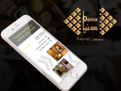Donia Restaurant logo design | تصميم شعار مطعم دنيا