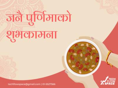 Illustration for Janai Purnima Festival in Nepal