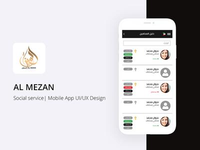 Al Mezan App