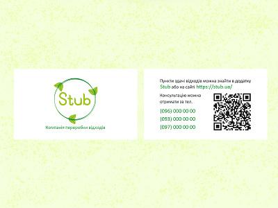 stub - компанія з переробки відходів. Візитки illustration branding typography design logo