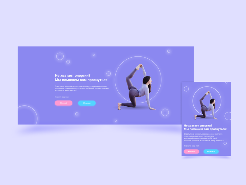 Landing page for sports test