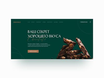 "Chocolate and candy ""Segreto"" website design web design figma candy chocolate bar chocolate dessert photoshop website landingpage ux ui design"