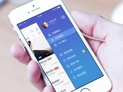 News app Sidebar ui ios iphone uiwork sidebar