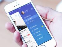 News app Sidebar