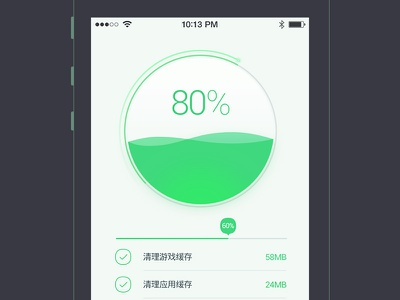 Memory cleanup green app uiwork iphone ui ios cleanup memory accelerated