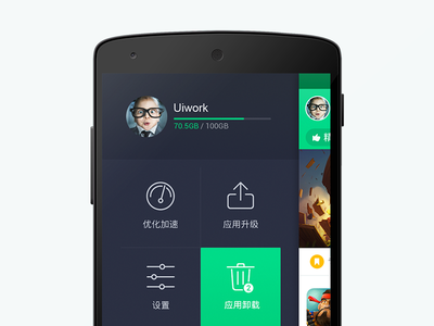 App sidebar exploration android uiwork china ui ios design iphone sidebar icon green interface metro