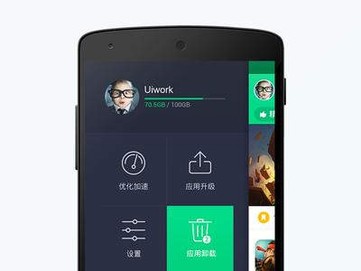 App sidebar exploration android uiwork china ui ios design iphone sidebar icon green interface metro