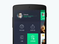 App sidebar exploration