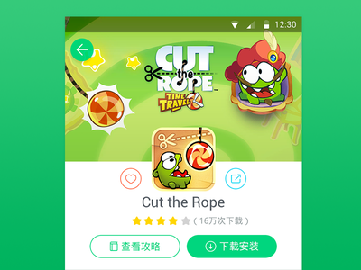 App Details page game uiwork interface appstore details ui app china green design