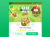 App Details page