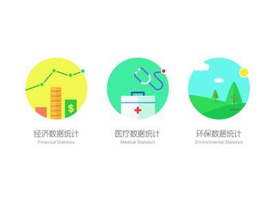 Statistics Icon green economy uiwork medical treatment iphone data yellow icon blue environmental web
