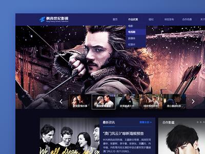 Movie Web uiwork icon design movie web