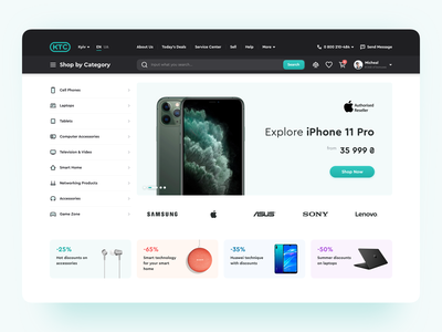 E-commerce website KTC device technology hi tech icons redesign gadgets shop desctop interface green hbtat habitat design store ecommerce