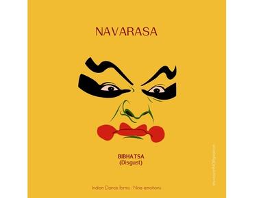 Navarasa series -7: Bibhatsa