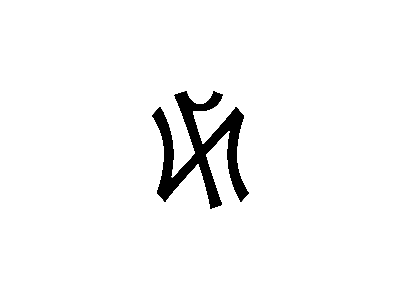 Its not NY Yankees mark, this monogram of powerful russian word
