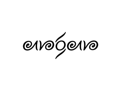 """люблю"" (love you) ambigram"