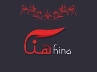 Hina Arabic Name Logo