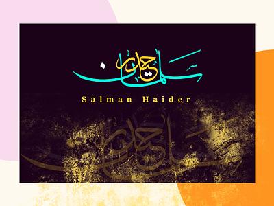 Salman Arabic Logo WIP logo art direction typography branding arabic logo maker calligraphy arabic logo